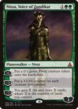 Nissa, Voice of Zendikar 2016 - SDCC Promo