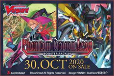 Cardfight Vanguard Booster Pack 10: Phantom Dragon Aeon Booster