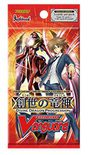 Cardfight Vanguard Extra Set 9: Divine Dragon Progression