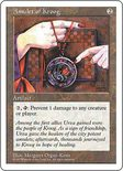Amulet of Kroog - 5th Edition