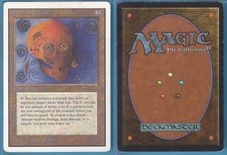 Illusionary Mask (043) - Unlimited (2nd) Edition