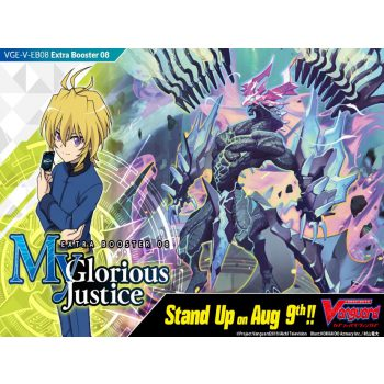 Cardfight Vanguard V My Glorious Justice Extra Booster