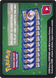 Sun & Moon Burning Shadows Unused Online Booster - Sun & Moon Burning Shadows