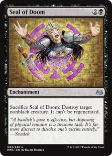 Seal of Doom - Modern Masters 2017