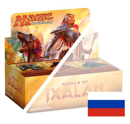 Rivals of Ixalan Half Box (RU)
