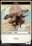 Bird TOKEN 3/4 - Khans of Tarkir