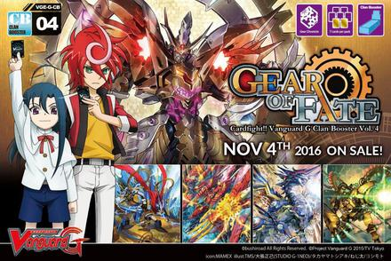 Cardfight Vanguard G Clan Booster Vol. 4: Gear of Fate Booster Display Box