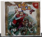 Power Stone (NTSC-Japan) - Dreamcast