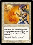 Spurnmage Advocate - Judgment