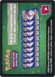Sun & Moon Celestial Storm Unused Online Booster - Sun & Moon Celestial Storm