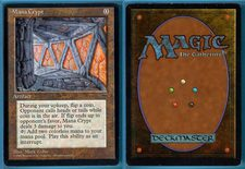 Mana Crypt (291) - Media Inserts Promot