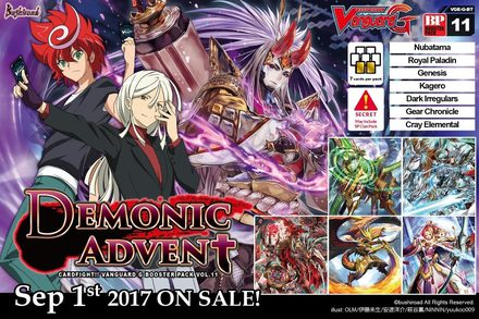 Cardfight Vanguard G Booster Pack Vol. 11: Demonic Advent Booster