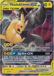 Pikachu & Zekrom GX 33/181 - Sun & Moon Team Up