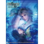 Final Fantasy TCG Sleeves: FFX HD Remaster Tidus/Yuna (60pcs)