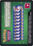Sun & Moon Ultra Prism Unused Online Booster - Sun & Moon Ultra Prism