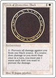 Circle of Protection: Black - Revised (3rd) Edition