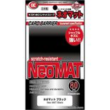 KMC Standard Sleeves Neo Matte Black (80ct)