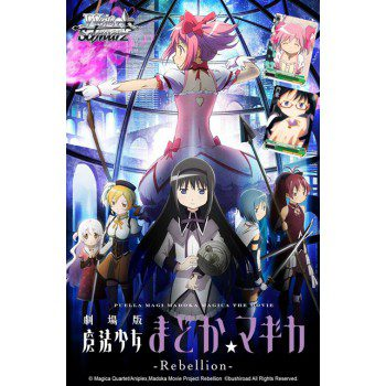 Weiss Schwarz: Puella Magi Madoka Magica The Movie - Rebellion Booster
