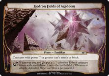 Hedron Fields of Agadeem - Planechase Anthology