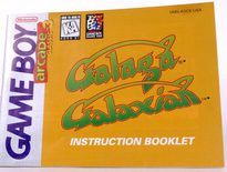 Galaga Galaxian (Manual)
