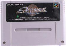 ActRaiser (Super Famicom) - SNES