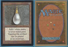 Mox Pearl (217) - International Edition