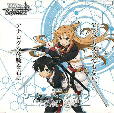 Weiss Schwarz: Sword Art Online The Movie: Ordinal Scale Booster