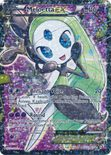 Meloetta EX Full Art RC25/RC25 - Black & White 11: Legendary Treasures