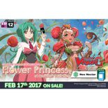 Cardfight Vanguard G Trial Deck 12: Flower Princess of Abundant Blooming