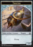 Thopter TOKEN 1/1 - Kaladesh