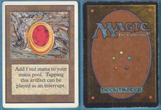 Mox Ruby (201) - Unlimited (2nd) Edition
