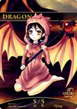 Dragon TOKEN Custom 5/5 (tokensformtg.com) - tokensformtg.com