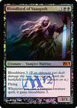 Bloodlord of Vaasgoth - Prerelease Events
