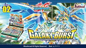 Future Card Buddyfight Galaxy Burst Booster