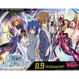 Cardfight!! Vanguard V PSYqualia Strife Mini Booster