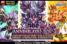 Cardfight Vanguard Triple D Booster Pack Vol. 3: Annihilate! Great Demonic Dragon!! Booster Display Box