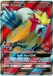 Entei GX Full Art 71/73 - Sun & Moon Shining Legends