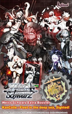 Weiss Schwarz Extra Set: KanColle Fleet in the Deep Sea, Sighted! Booster