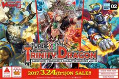 Cardfight Vanguard G Character Set 2: We are!!! Trinity Dragon Booster Display Box
