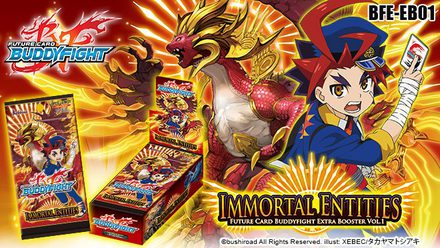 Future Card Buddyfight Extra Set 1: Immortal Entities Booster