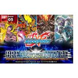 Future Card Buddyfight Set 5: Break to the Future Booster