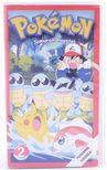 Pokémon 2 Samurain haaste VHS
