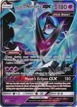 Dawn Wings Necrozma GX SM101 - Sun & Moon Promos