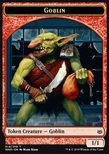 Goblin Token (Red 1/1) - War of the Spark