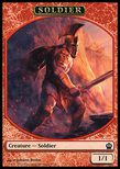 Soldier TOKEN 1/1 (Red) - Theros