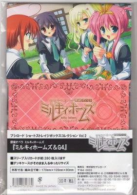 Collection Vol.2 - Milky Holmes / G4 Deck Box (300 Cards)