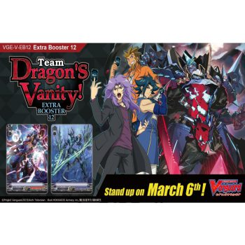 Cardfight Vanguard V Extra Booster Vol. 12: Team Dragon's Vanity! Booster