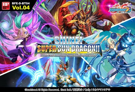 Triple D Booster Pack Vol. 4: Shine! Super Sun Dragon!! Booster