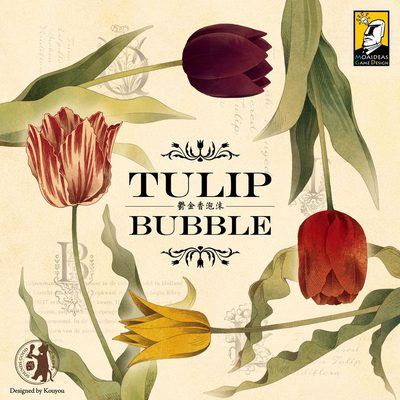 Tulip Bubble