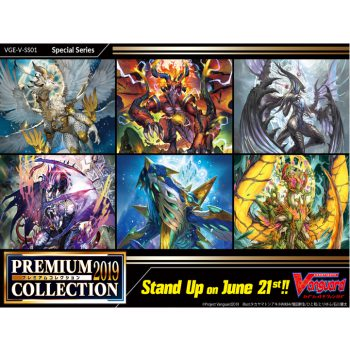 Cardfight Vanguard Special Series Premium Collection 2019 Booster
